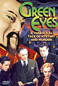 William Bakewell, Claude Gillingwater, Shirley Grey, and Charles Starrett in Green Eyes (1934)