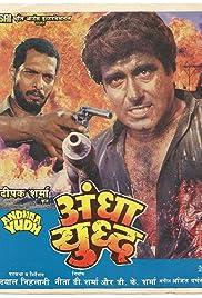 Andhaa Yudh Poster