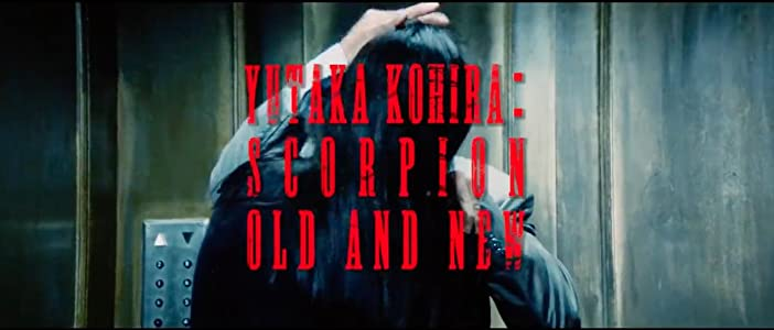 Downloading movie site Yutaka Kohira: Scorpion Old and New by none [QHD]