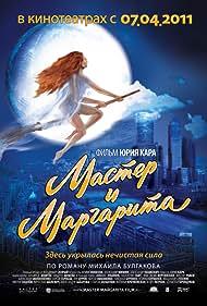 Master i Margarita (2006)