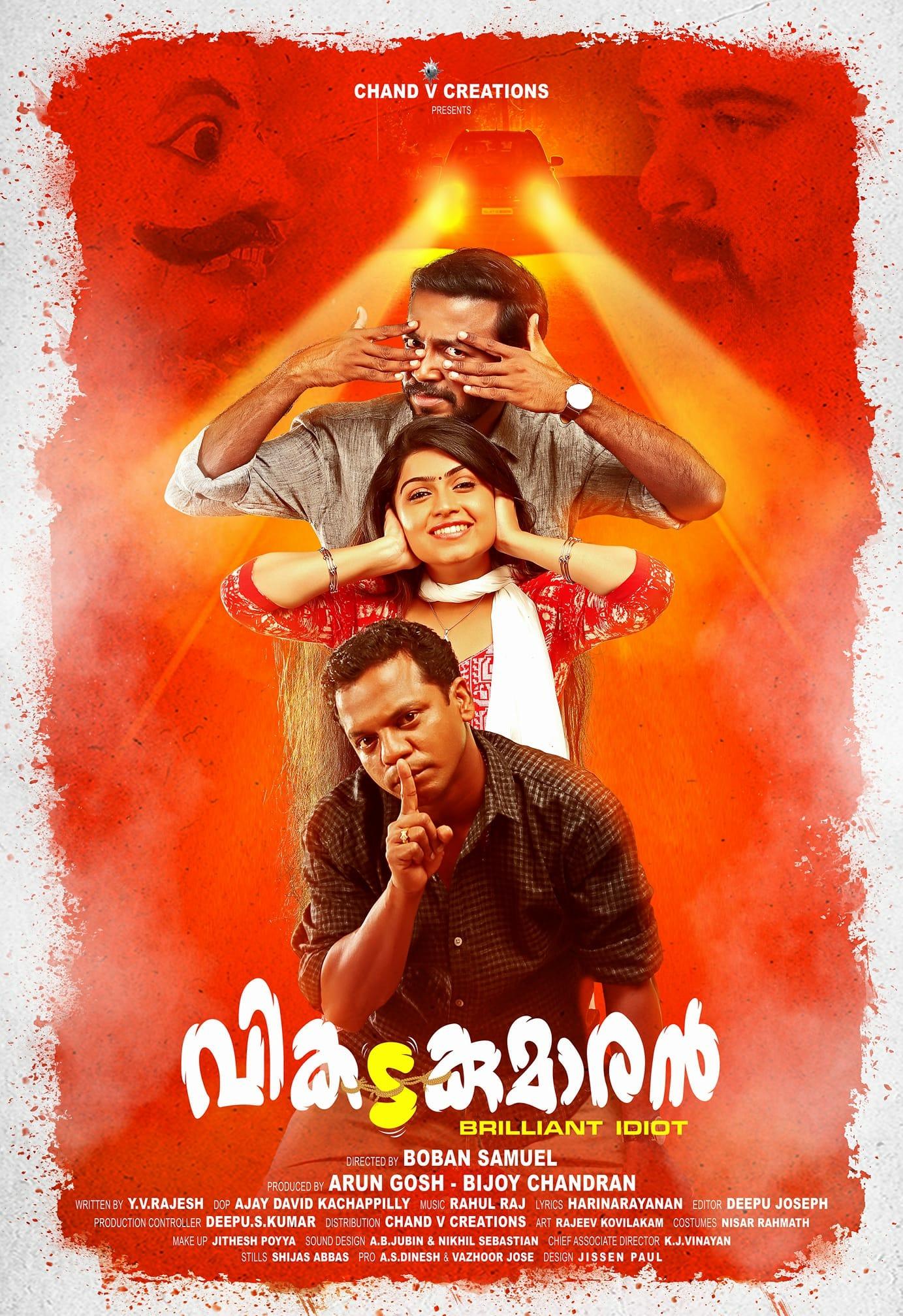 Vikadakumaran (2018) - IMDb