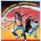 Shen bu you ji (1980)