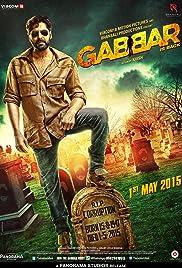 Gabbar Is Back (2015) filme kostenlos
