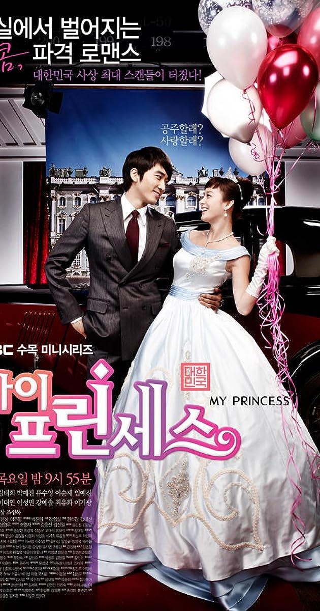 My Princess (TV Series 2011– ) - IMDb