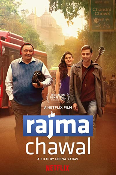 Poster of Rajma Chawal 2018 Full Hindi Free Download Watch Online In HD Movie Download 480p HDRip