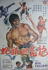 Watch free spanish movies Long hu di tou she Taiwan [4K