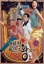 Hae-jeok, Disco King