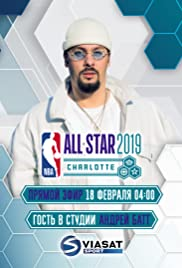 2019 NBA All-Star Game Poster