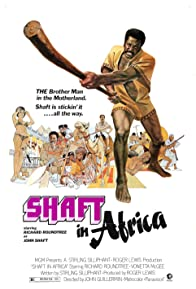 Primary photo for Shaft in Africa