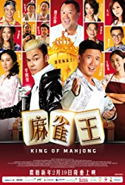 King of Mahjong Poster