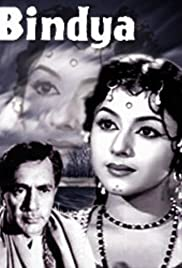Bindya Poster