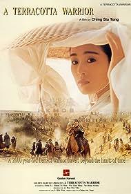 Qin yong (1989)