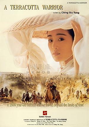 Li Gong Qin yong Movie