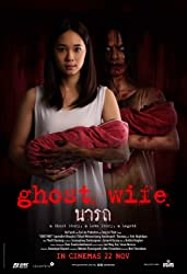 فيلم Ghost Wife مترجم