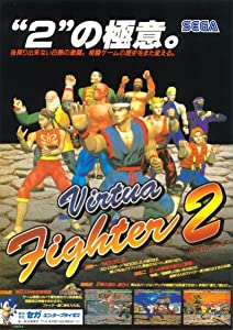 Movie trailers hd download Virtua Fighter 2 [mpeg]