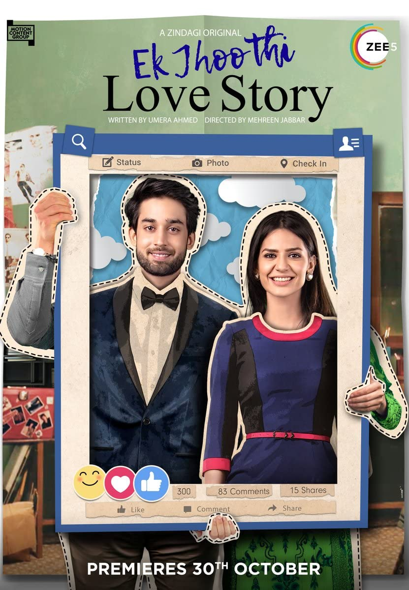 Download Ek Jhoothi Love Story S01 2020 Hindi Complete Zee5 Web Series 480p HDRip 1.7GB