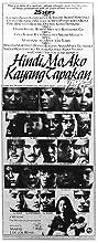 Hindi mo ako kayang tapakan (1984) Poster