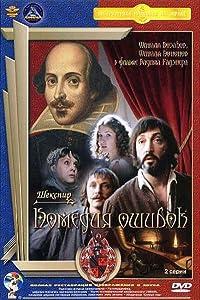 Bestsellers movie online Komediya oshibok [mpg]