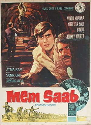 Memsaab movie, song and  lyrics