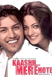 Kaash Mere Hote Poster