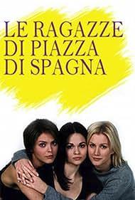 Le ragazze di Piazza di Spagna (1998)