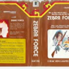 The Zebra Force (1976)