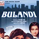 Bulundi (1981)