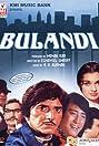 Bulundi (1981) Poster