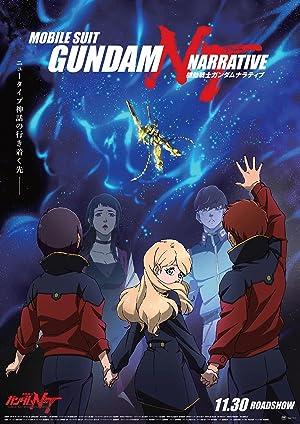 Where to stream Mobile Suit Gundam Narrative