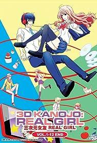3D Kanojo Real Girl (2018)