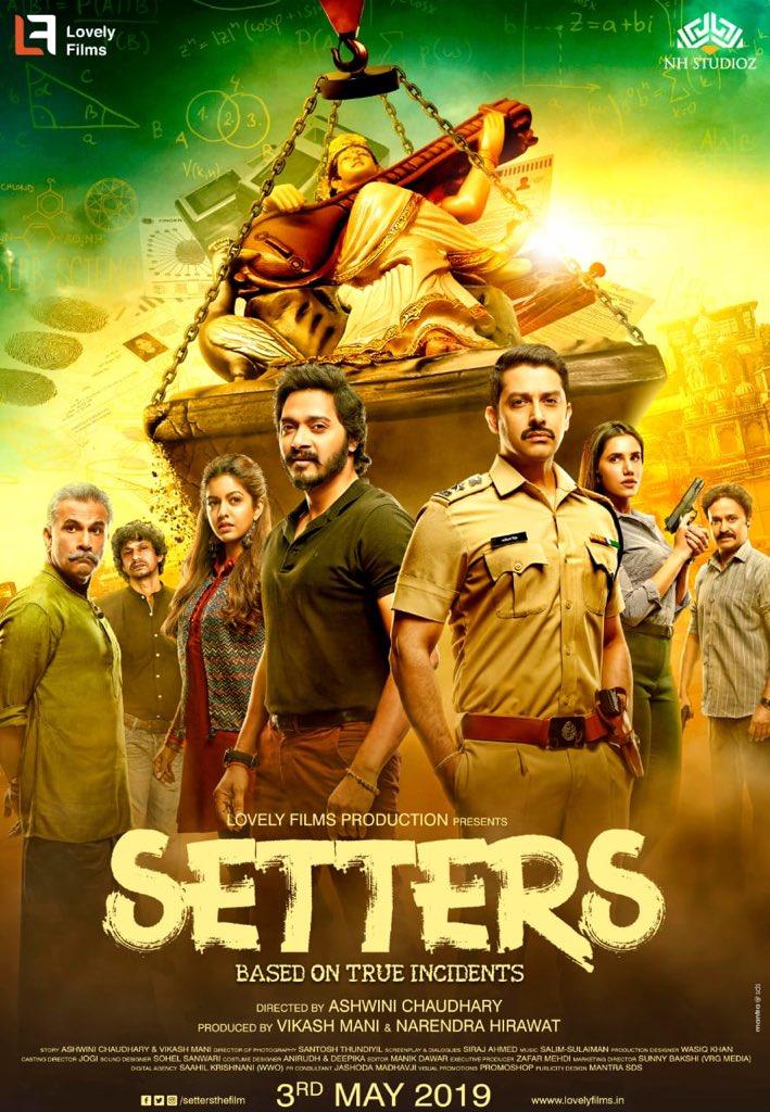 Setters (0000)