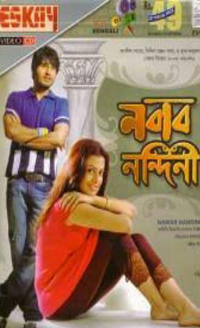 Nabab Nandini (2007) Bengali Full Movie 480p, 720p, 1080p Download