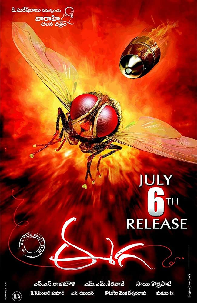 Eega 2012 Dual Audio Hindi 500MB UNCUT BluRay ESub
