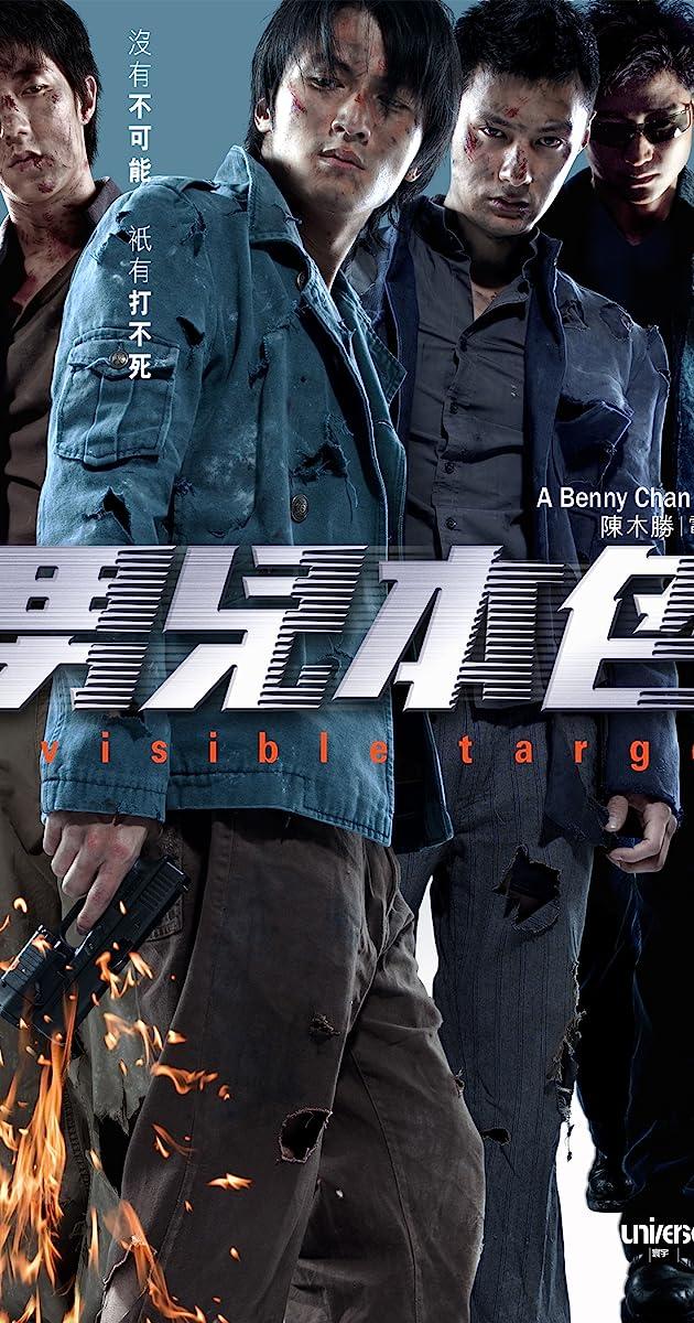 Nam nhi bản sắc - Invisible Target (2007) Naam yi boon sik