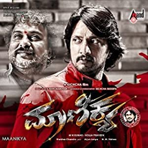 Maanikya full movie download 1080p hd