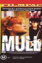 Primary image for Mull