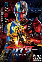 Kikaider: The Ultimate Human Robot