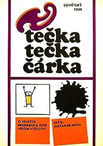 Tochka, tochka, zapyataya... none