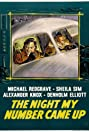 The Night My Number Came Up (1955) Poster