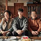 Moon-hee Na, In-hwan Park, and Song Kang in Nabillera (2021)