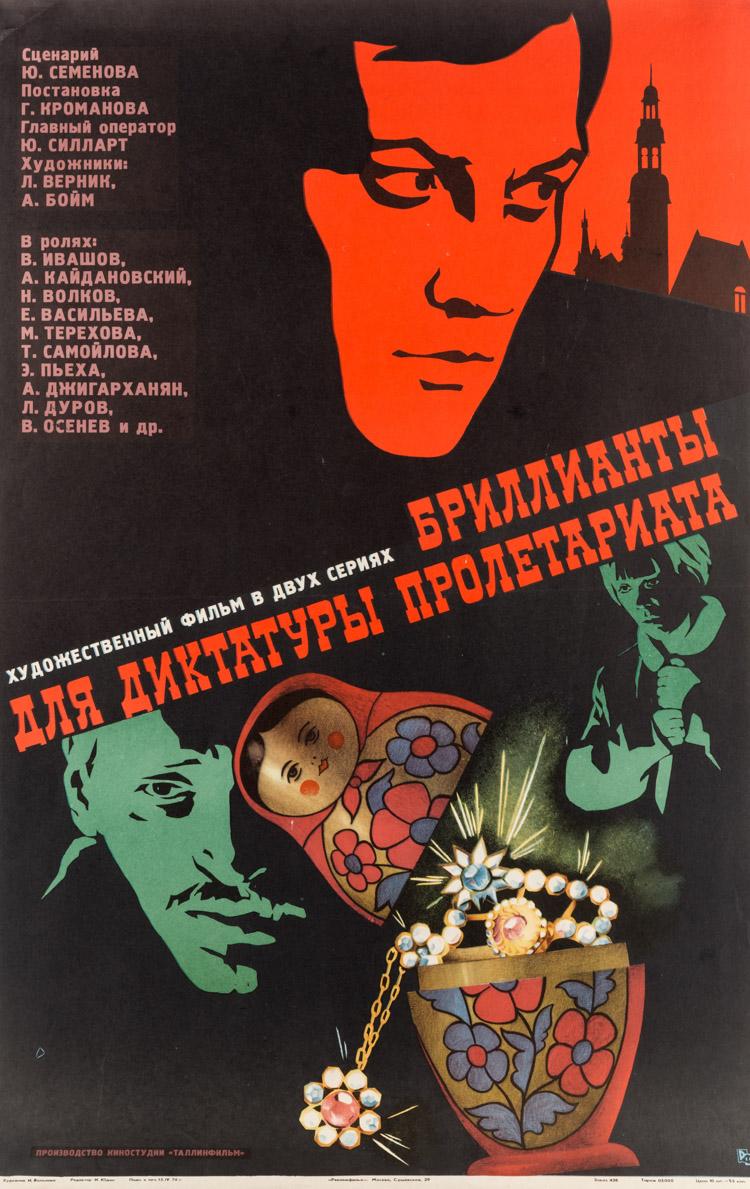 Alexander Porokhovshchikov asks his wife for forgiveness 09.02.2010 39