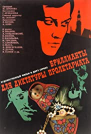 Brillianty dlya diktatury proletariata (1975) Poster - Movie Forum, Cast, Reviews