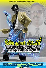 Simple Superstar Poster