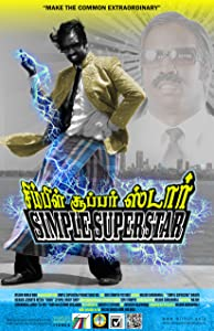 Direct download latest movies Simple Superstar [720