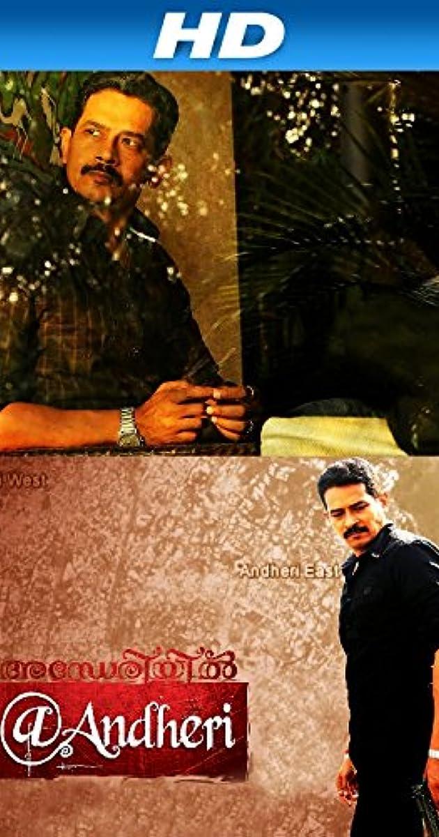Watch malayalam movie sadgamaya online dating