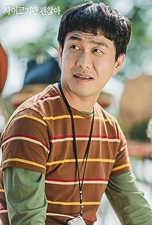 Oh Jeong-Se