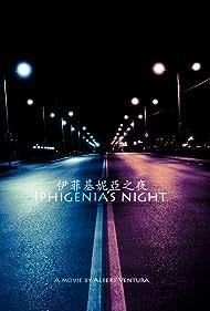 Iphigenia's Night (2017)