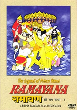 Fantasy Ramayana: The Legend of Prince Rama Movie
