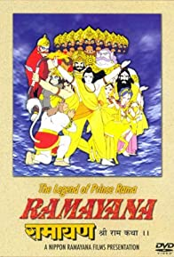 Primary photo for Ramayana: The Legend of Prince Rama