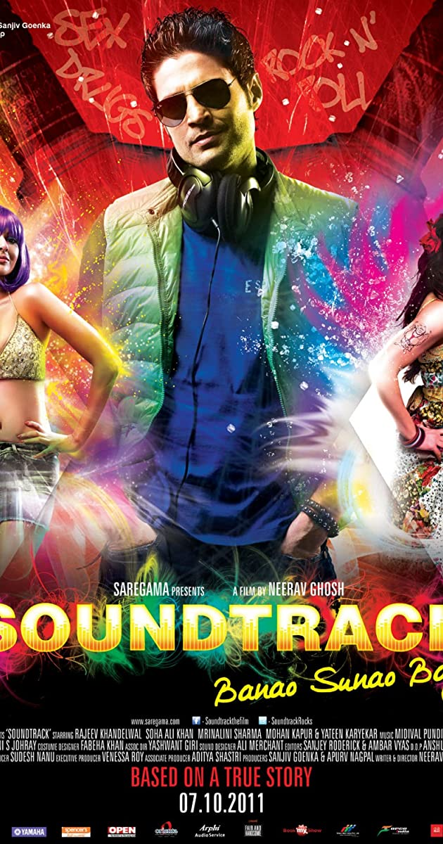 soundtrack full hindi movie 2011